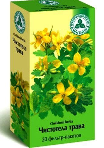 трава чистотілу випускається в пачках лікарських трав і в фільтр пакетах